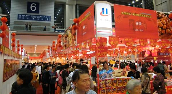 2014深圳迎春年货博览会